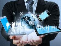 سرمایهگذاری جهانی ۳.۸تریلیون دلاری در فناوری ارتباطات