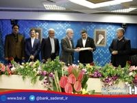 با ظرفیتهای بانک صادرات ایران میتوان حماسه خلق کرد
