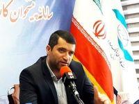 کاربران «پیشخوان ارائه خدمات کارگزاری بانک صادرات ایران» از هشت هزار نفرگذشت