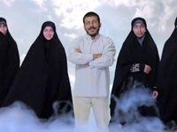 تبلیغ چند همسری با مرد 4 زنه! +فیلم
