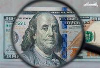 قیمت دلار ۱۶ دی ماه ۱۳۹۹