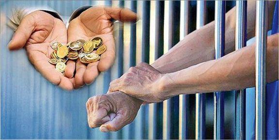 محکومیت ۸۲۲نفر با مهریه کمتر از ۱۰سکه