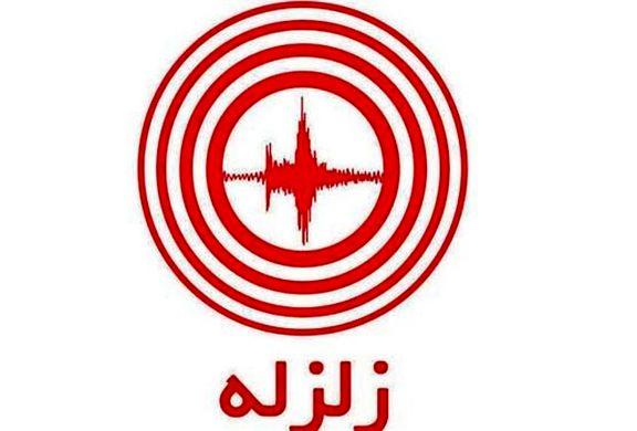 کانون زلزله بوشهر خالی از سکنه است