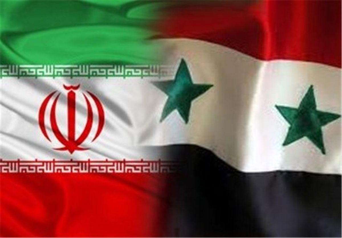 آخرین وضعیت ارتباط تجاری با سوریه