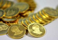 معاملات آتی سکه فردا برگزار نمیشود