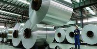 جدیدترین قیمت فلزات اساسی اعلام شد