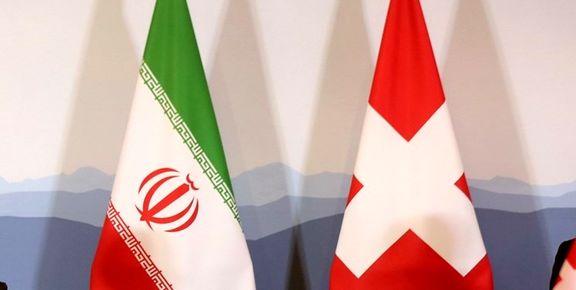 اجرایی شدن سازوکار مالی برای ارسال اقلام بشردوستانه به ایران