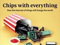 حضور رایانه در تمامی ابعاد زندگی انسان