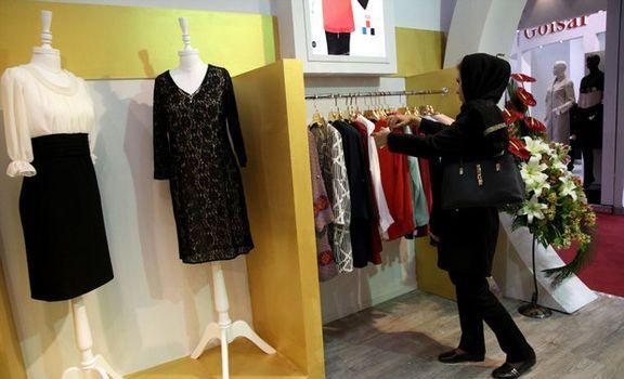 وضعیت خوراک و پوشاک ایرانیها در سال۹۶/ تاثیر تبلیغات صداوسیما در ۰.۲درصد از افراد برای خرید