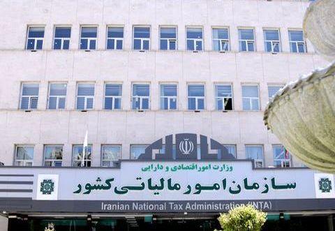 واکنش سازمان مالیاتی به ابهامات مالیات سکههای پیشفروشی