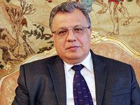 سفیر ترور شده روسیه در ترکیه که بود؟