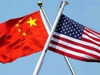 تهدید تعرفهای آمریکا توسط چین