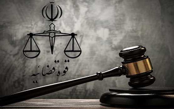 رسیدگی به پرونده قائممقام شهردار پیشین تهران