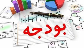 جزئیات برنامههای اصلاح ساختار بودجه در کوتاه مدت/ کدام سازمانها و وزارتخانهها مسئولیت دارند؟