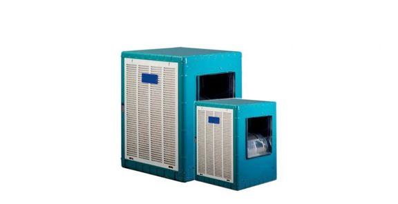 ۱۱میلیون دستگاه؛ تولید کولر آبی در 9سال