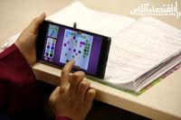 سوتیهای دانشآموزان در کلاسهای آنلاین شبکه شاد