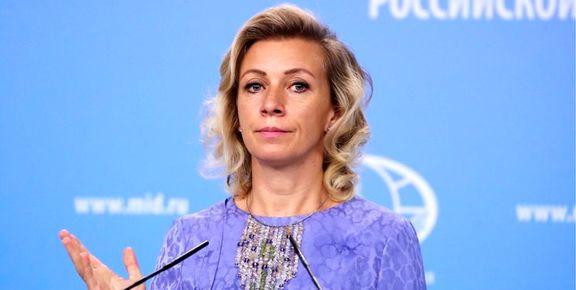 مسکو: افزایش اورانیوم ایران، نتیجه تحریمهای آمریکاست