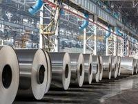 فولاد مبارکه بزرگترین تولیدکنندۀ فولاد ایران