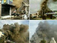 ساختمان «کفش ملی» آتش گرفت +عکس