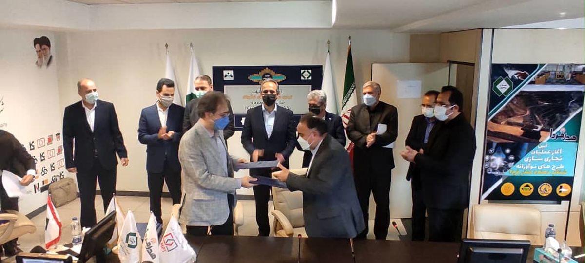 امضای ۴تفاهم نامه تجاری سازی حوزه فن آوری در تاصیکو
