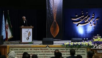 ایران رتبه اول ثبت شهرهای جهانی صنایع دستی را دارد