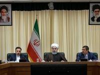 رییس جمهور در  مجمع عمومی بانک مرکزی +تصاویر