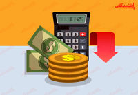 فوری/ آغاز سیر ریزشی قیمت سکه
