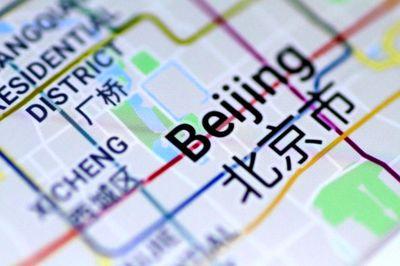 خبر گوگلمپ چینی تکذیب شد