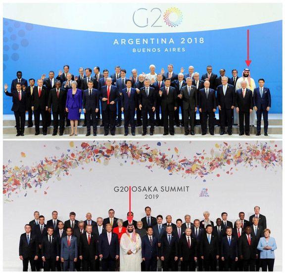 تغییر جالب جایگاه ولیعهد عربستان در اجلاس گروه20 +عکس