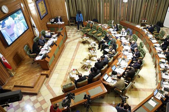 شورای شهر تهران فردا تعطیل نیست