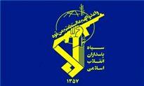 بیانیه سپاه در پی گلوله باران مواضع تروریستها