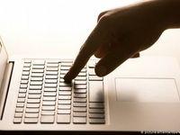 ارایه اینترنت باکیفیت رایگان تا ۱۰روز آینده