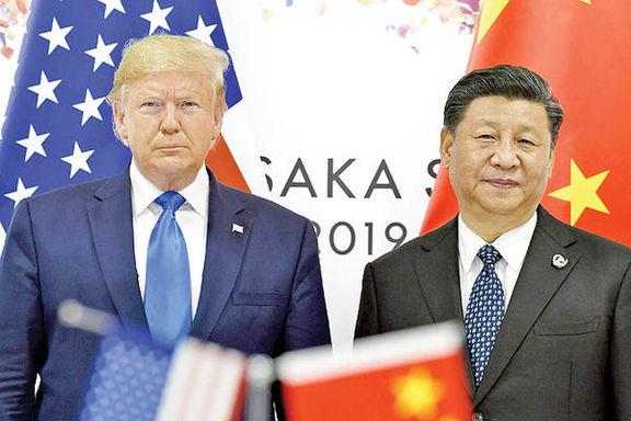 آمریکا در آستانه اعلان جنگ سرد با چین