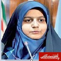 امینه محمودزاده