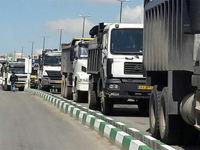 افزایش ۳۰میلیون تومانی کرایه حمل بار صادراتی به امارات