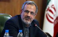 جزئیات برگزاری مراسم «روز تهران»