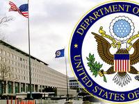جزئیات تحریم بخش عمرانی ایران توسط آمریکا