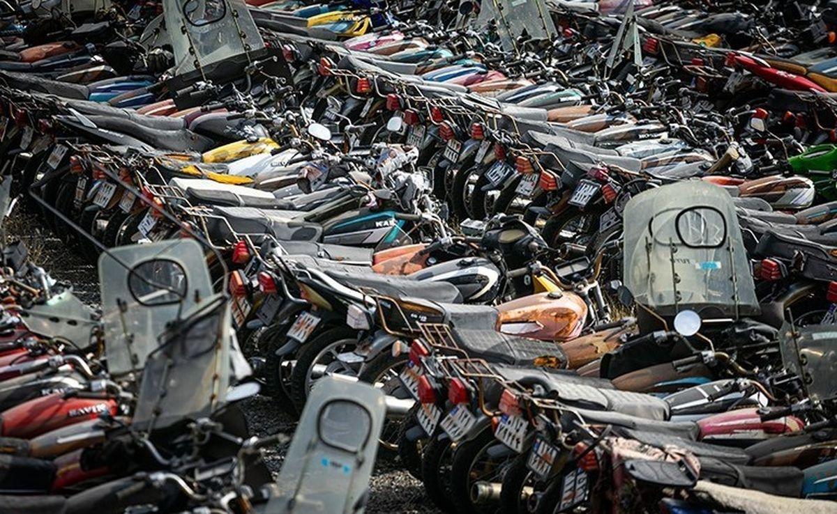 رسوب چند ساله موتورسیکلتها در پارکینگهای تهران +عکس