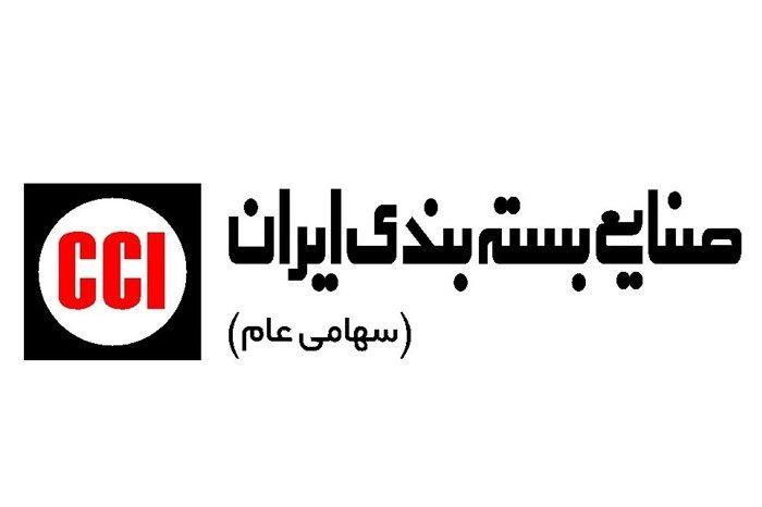 صنایع بسته بندی ایران