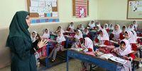 25 درصد مدارس تهران در وضعیت قرمز
