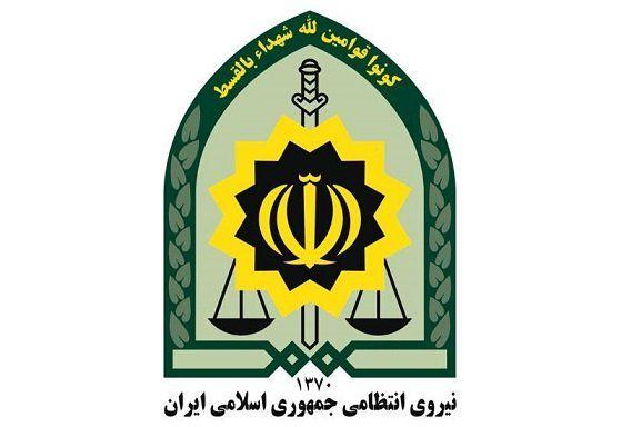 تشکیل تیمی ویژه برای شناسایی عامل آتش زدن شهروندان