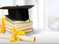 رتبهبندی اثرگذارترین دانشگاهها منتشر شد/ جایگاه ۱۲دانشگاه ایرانی