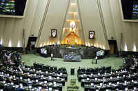 کدام نمایندگان به لایحه الحاق ایران به CFT رای مخالف دادند؟