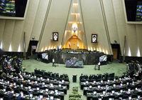 ظریف، علوی و زنگنه هفته آینده به بهارستان میآیند