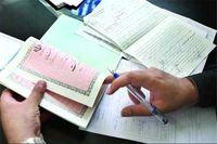 دفترخانهها برای ثبت اسناد اختلاف قیمت دارند