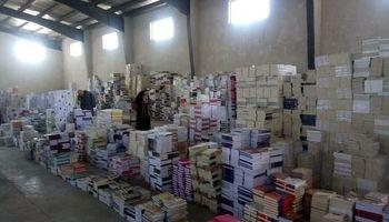 سرنوشت کتابهای قاچاق دپو شده در انبارها چه میشود؟