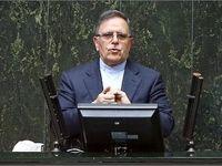توضیح سیف درباره حمله به او در صحن علنی مجلس
