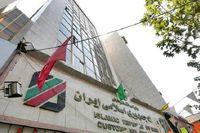 پاسخ مستند گمرک به بانک مرکزی: سند ارائه کنید
