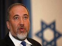 لیبرمن: تهران هشدارهای ما را جدی بگیرد!
