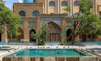 مسجد دارالاحسان سنندج +تصاویر